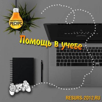 Бесплатный разместить объявление каталог россии подать объявление в инфо плюс аксу